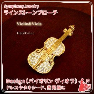 バイオリン ラインストーンブローチ ゴールド ー ミュージックカラーショップ(旧ミュージックアミューズ)
