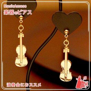 平型ピアス ゴールド ヴァイオリン VI GA-200-PS ミュージックカラーショップ(旧ミュージックアミューズ)
