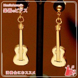 平型ピアス ゴールド クラシックギター CG GA-200-PS ミュージックカラーショップ(旧ミュージックアミューズ)