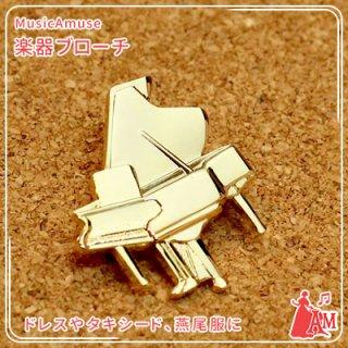 ブローチ ゴールド ピアノ PI GA-120-BR ミュージックカラーショップ(旧ミュージックアミューズ)