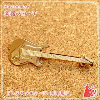 ブローチ ゴールド エレキギター EG GA-120-BR ミュージックカラーショップ(旧ミュージックアミューズ)
