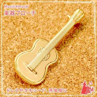 ブローチ ゴールド クラシックギター CG GA-120-BR ミュージックカラーショップ(旧ミュージックアミューズ)