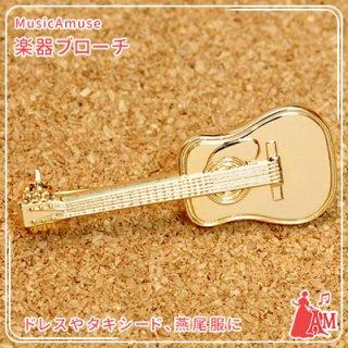 ブローチ ゴールド アコースティックギター FG GA-120-BR ミュージックカラーショップ(旧ミュージックアミューズ)