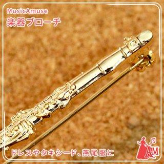 ブローチ ゴールド クラリネット CL GA-120-BR ミュージックカラーショップ(旧ミュージックアミューズ)