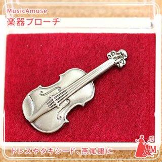 スタンダードブローチ バイオリン シルバー MM-80P/VI/S ミュージックカラーショップ(旧ミュージックアミューズ)