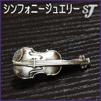 ネクタイピン シルバー バイオリン スタンダード タイバー MM-81T/VI/S ミュージックカラーショップ(旧ミュージックアミューズ)