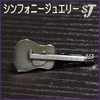 ネクタイピン シルバー フォークギター スタンダード タイバー MM-80T/FG/S ミュージックカラーショップ(旧ミュージックアミューズ)