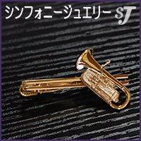 ネクタイピン ゴールド ユーホ スタンダード タイバー MM-80T/EU/G ミュージックカラーショップ(旧ミュージックアミューズ)