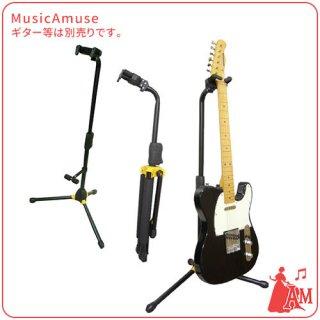 ギター&ベース バックレスト付 SINGLE STAND GS412B ミュージックカラーショップ(旧ミュージックアミューズ)