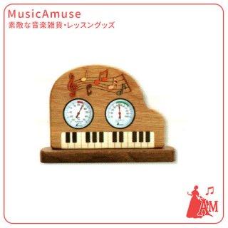 グランドピアノ 温湿度計 鍵盤柄 音楽柄 PE001 ミュージックカラーショップ(旧ミュージックアミューズ)