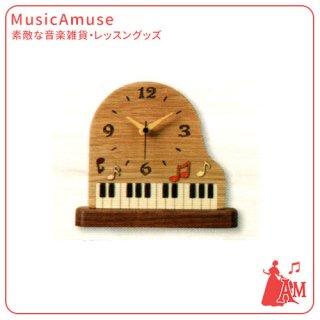グランドピアノ 置時計 鍵盤柄 音楽柄 PE002 ミュージックカラーショップ(旧ミュージックアミューズ)