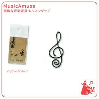ゼム クリップ ト音記号 ブラック HX025BL ミュージックカラーショップ(旧ミュージックアミューズ)