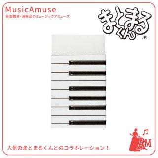 レッスン消しゴム 鍵盤 ER-12/KB ミュージックカラーショップ(旧ミュージックアミューズ)