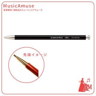 ACADEMY OF MUSIC 写譜用ノックペンシル ブラック P-N60/BL ミュージックカラーショップ(旧ミュージックアミューズ)