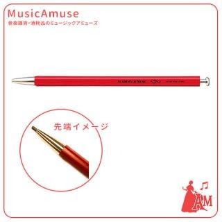 ACADEMY OF MUSIC 写譜用ノックペンシル レッド P-N60/RE ミュージックカラーショップ(旧ミュージックアミューズ)