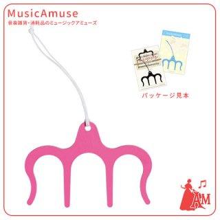 ページオープナー ピンク PGH-47/PK ミュージックカラーショップ(旧ミュージックアミューズ)