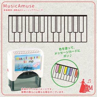 ミュージック レッスン スタンプ ケンバン/ L S200KB ミュージックカラーショップ(旧ミュージックアミューズ)