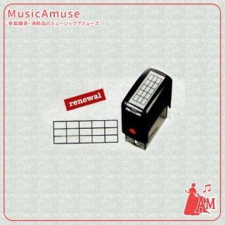 コードスタンプ/ウクレレ用 CS-120U ミュージックカラーショップ(旧ミュージックアミューズ)
