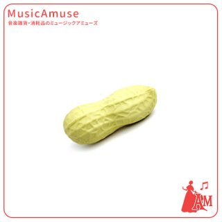 フルーツシェーカー ピーナッツ BM3810-09 ミュージックカラーショップ(旧ミュージックアミューズ)
