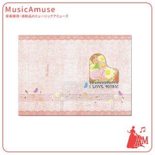 プログラム台紙 10枚セット ピアノフラワー YL1115-01 ミュージックカラーショップ(旧ミュージックアミューズ)