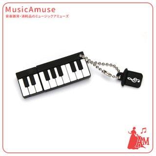 USBメモリ鍵盤4GB KA1020-01 ミュージックカラーショップ(旧ミュージックアミューズ)