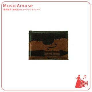 バイオリン パスケース ブラック LN8115-01 ミュージックカラーショップ(旧ミュージックアミューズ)