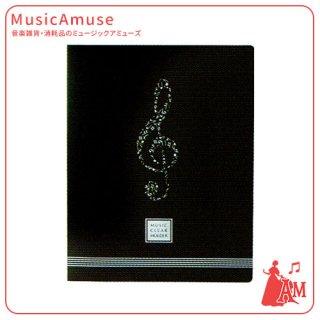 ミュージッククリアホルダー ト音記号 YO9015-03 ミュージックカラーショップ(旧ミュージックアミューズ)