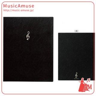レッスンファイル 楽譜ファイル スモールト音記号 ブラック FL-95/SGC/BL ミュージックカラーショップ(旧ミュージックアミューズ)