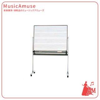 五線ボード ホワイト 五線4段 スタンドタイプ RM-2AW ミュージックカラーショップ(旧ミュージックアミューズ)