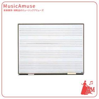 五線ボード ホワイト 五線4段 壁掛けタイプ H-2AW ミュージックカラーショップ(旧ミュージックアミューズ)