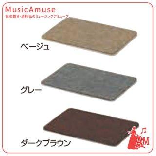 オプションボード 静 グレー OPB-S/グレー ミュージックカラーショップ(旧ミュージックアミューズ)