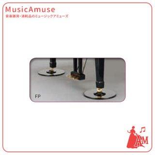 フラットプレート GP グランドピアノ用 FP ミュージックカラーショップ(旧ミュージックアミューズ)