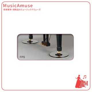 断熱フラットプレート GP グランドピアノ用 FPS ミュージックカラーショップ(旧ミュージックアミューズ)