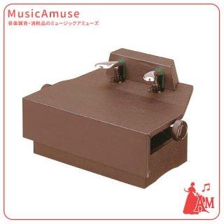 ピアノ 補助ペダル ウオルナット AX-100 ミュージックカラーショップ(旧ミュージックアミューズ)