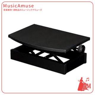 ピアノ補助台 ブラック AX-50 ミュージックカラーショップ(旧ミュージックアミューズ)