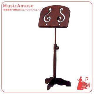 木製 譜面スタンド YMS-GC ミュージックカラーショップ(旧ミュージックアミューズ)