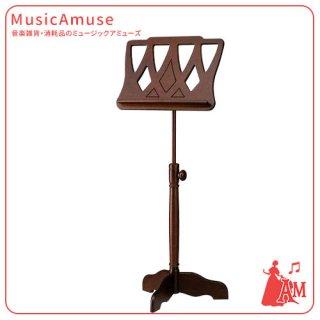 木製 譜面スタンド YMS-MN ミュージックカラーショップ(旧ミュージックアミューズ)