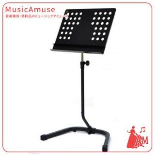 オオハシ 譜面台(穴あき) MS-118 ミュージックカラーショップ(旧ミュージックアミューズ)