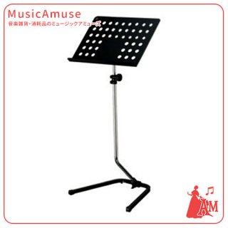 オオハシ 譜面台(穴あき) MS-114N ミュージックカラーショップ(旧ミュージックアミューズ)