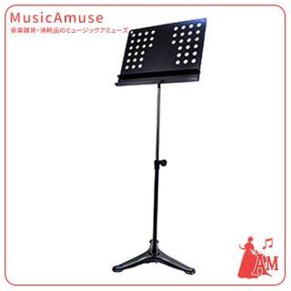 オオハシ 譜面台(穴あき) MS-111 ミュージックカラーショップ(旧ミュージックアミューズ)