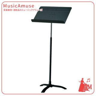 マンハセット 譜面台 M-48 ミュージックカラーショップ(旧ミュージックアミューズ)