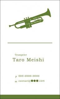 音楽系のデザイン名刺 グリーン シンプル 楽器 音楽 イラスト プロ仕様 高品質 名刺29 ミュージックカラーショップ(旧ミュージックアミューズ)
