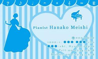 ト音記号柄のキャバ嬢名刺 ブルー 音楽デザイン名刺 楽器 ハート柄 音楽家 演奏家 プロ 名刺11 ミュージックカラーショップ(旧ミュージックアミューズ)