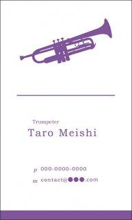 音楽系のデザイン名刺 パープル シンプル 楽器 音楽 イラスト プロ仕様 高品質 名刺29 ミュージックカラーショップ(旧ミュージックアミューズ)