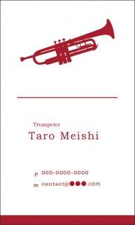 音楽系のデザイン名刺 レッド シンプル 楽器 音楽 イラスト プロ仕様 高品質 名刺29 ミュージックカラーショップ(旧ミュージックアミューズ)