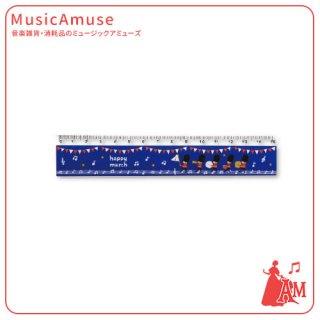 定規 ハッピーマーチ HM03RU ミュージックカラーショップ(旧ミュージックアミューズ)