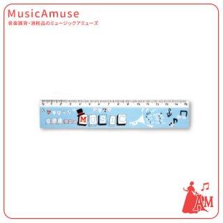 定規 オールフォーミュージック AFM103RU ミュージックカラーショップ(旧ミュージックアミューズ)