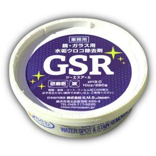 【ハウス・日常用洗剤】GSR(ジーエスアール)  鏡・ガラスのウロコ取りに