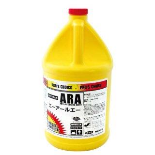 【特殊洗剤】ARA(エーアールエー)