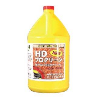 【石材用クリーナー】HDプロクリーン
